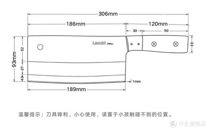 一把帅气又好用的中式厨刀 Lasubi Artisan 工匠系列厨刀开箱