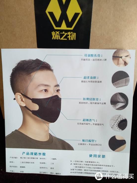 雾霾爆表的西安,石墨烯口罩能否过滤99%的PM2.5?