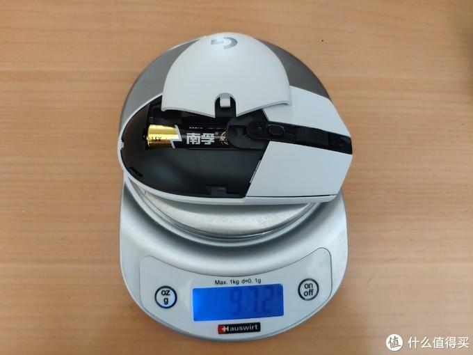 南孚聚能环,重量97.2克