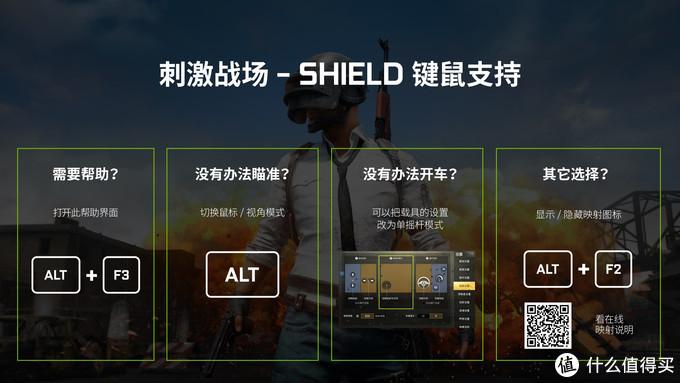 升级需谨慎 Shield TV版本互刷注意事项