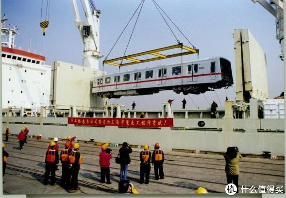 上海地铁首列车