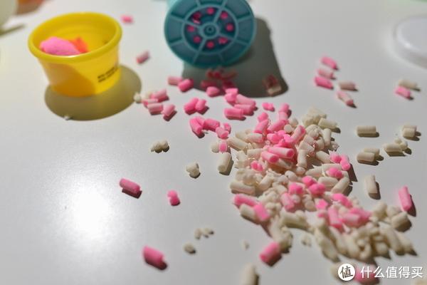 再做做一些粉色的颗粒