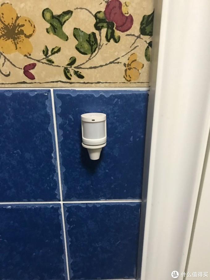 卫生间人体传感器,进门开灯,没人关灯