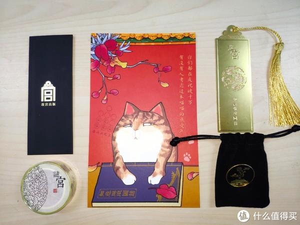 双册版赠品:御猫明信片,金属书签、胸章还有一卷故宫透明胶带