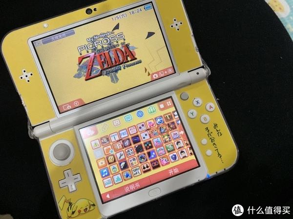 电子产品小白喜提任天堂3DSLL掌机!快来看看吧~