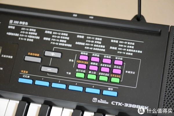 右侧是音色区,可以选择200种音色,包括13种民族乐器音色,同时也可以通过下方的按键储存常用的音色,方便演奏。绿色按键为节奏控制,至于音色的真实度,这个价位就别想太多了,就是比较标准的MIDI乐器音色,但是弹好了也是蛮好听的,现在一些节目里甚至依然能听到类似的音色。