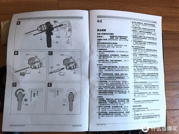 男人的工具—博世(Bosch) TSB5500 冲击钻 开箱简评