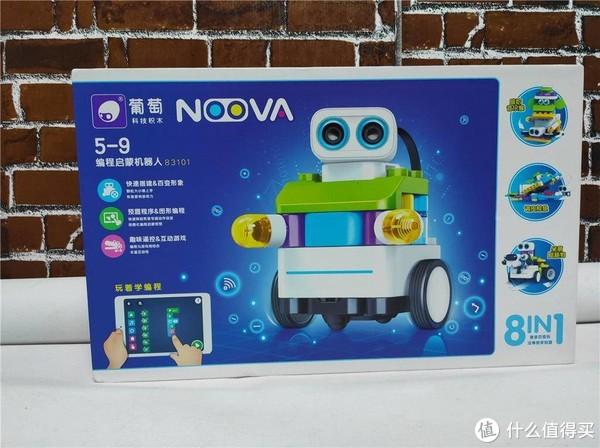 百变造型,积木与编程完美结合,NOOVA编程机器人体验