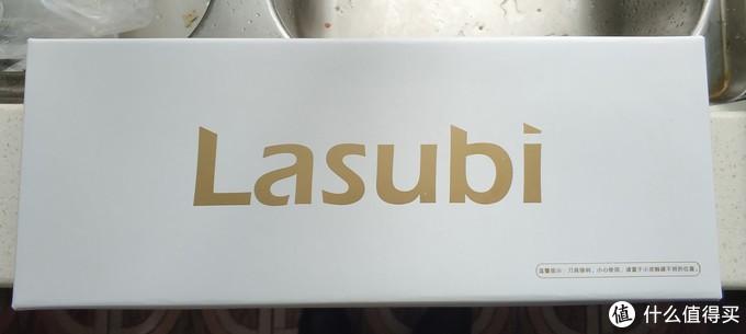 Lasubi Artisan 工匠系列 厨刀体验小结