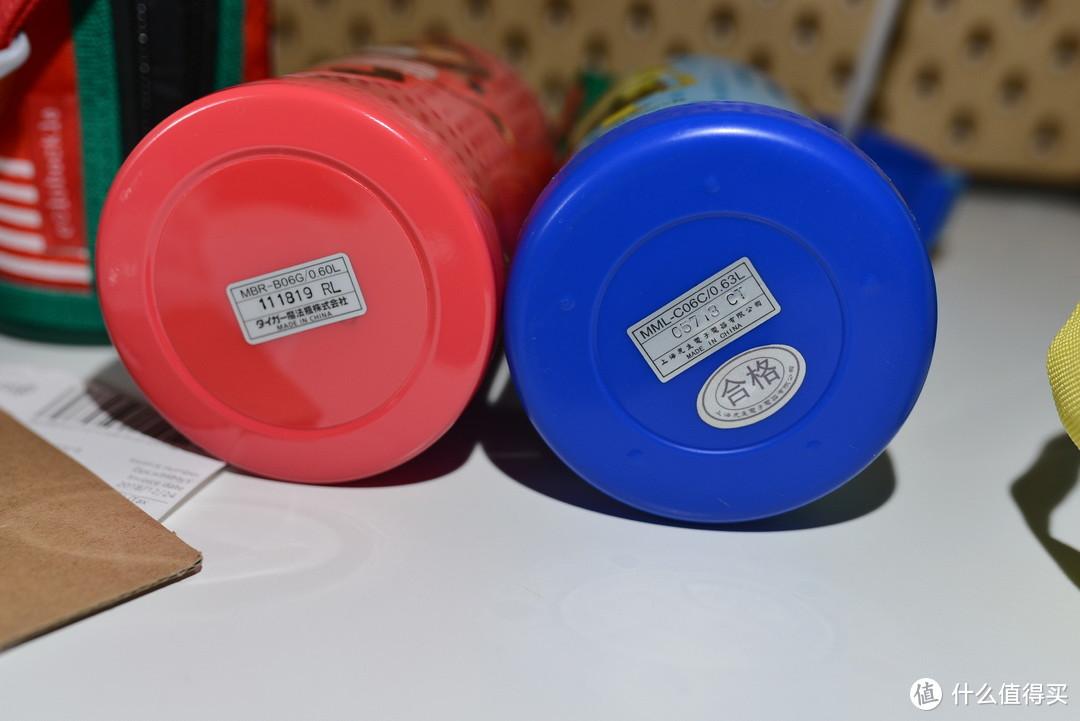 底部看,红色是600ml,蓝色是630ml