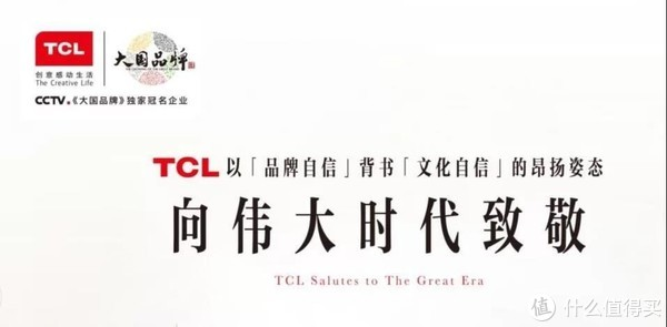 TCL油烟机 每一次选择都是对生活的