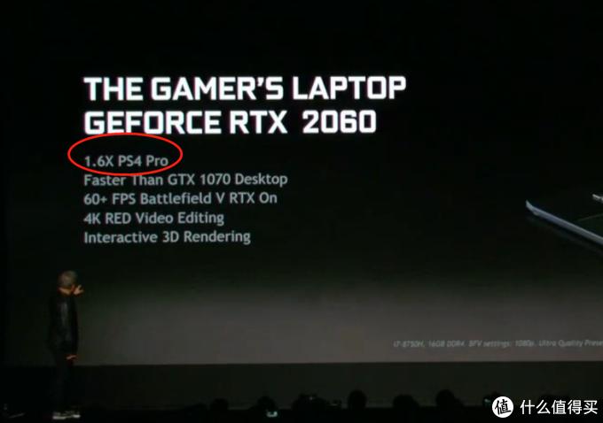 """平民""""核弹""""RTX2060来了!游戏性能狂升60%,价格良心买得起!"""