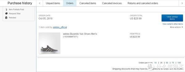 迟到的2019年新年首晒,eBay adidas 官方旗舰店177元翻毛皮休闲鞋开车记