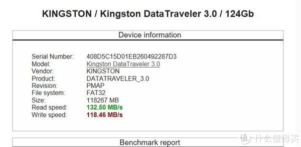 金士顿DT SE9 G2 USB3.0 128GB优(u)盘开箱测评与简易读写测试