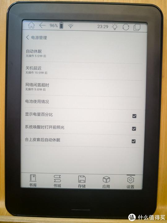 随时随地的悦读享受,BOOX POKE PRO墨水屏电子阅读器众测报告