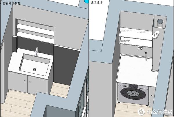 洗衣池与洗衣机柜