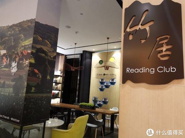 """实探""""有问题""""酒店:上海徐家汇亚朵知乎酒店入住体验"""