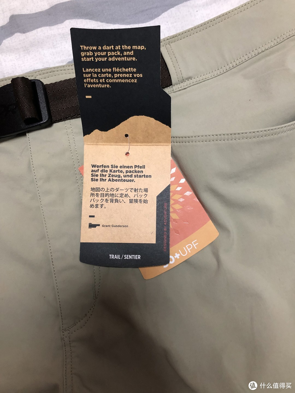 做工精致帅气的Outdoor Research运动短裤,开箱及评测