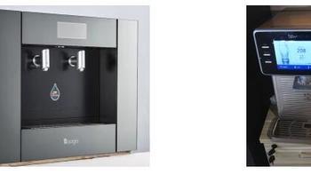 daogrs V3嵌入式净饮一体机外观设计(出水口|显示屏)