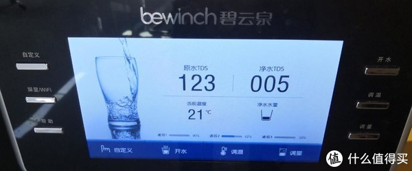 daogrs V3嵌入式净饮一体机优缺点如何,看完这九点就明白了