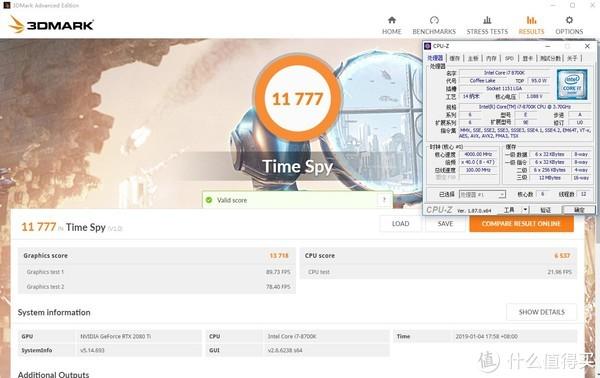 对于莘莘学子来说 ,AMD Ryzen 2600和Intel i7 8700K 谁更值得买?