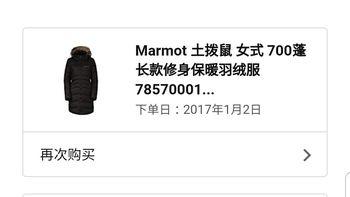 土拨鼠78570女士长款700蓬羽绒服购买理由(面料)