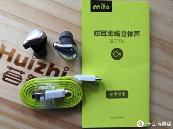 魔浪Mifo O5无线蓝牙耳机---不可思议的细节表现力