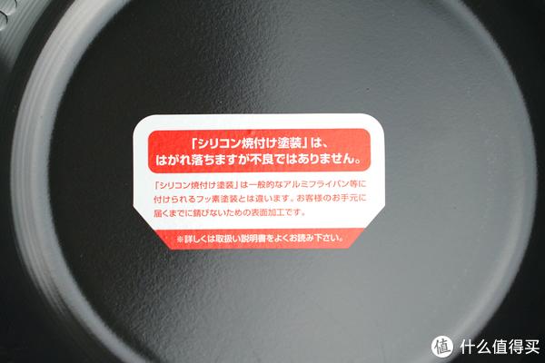 所有网红属性集于一身?TAMAHASHI日本制超轻炒锅+RIVER LIGHT 极 窒化铁中华汤勺