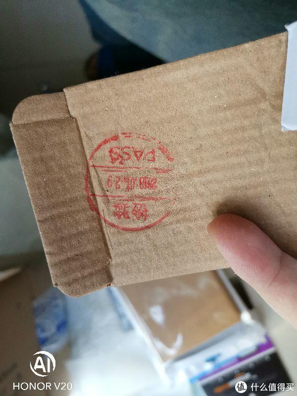 某多入手亚马逊kindle paperwhite 4给媳妇消磨产后时间