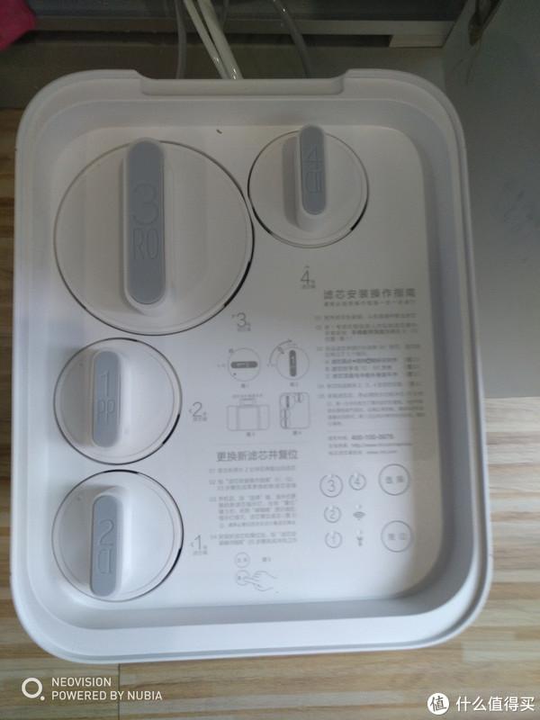 水槽下面小米净水器