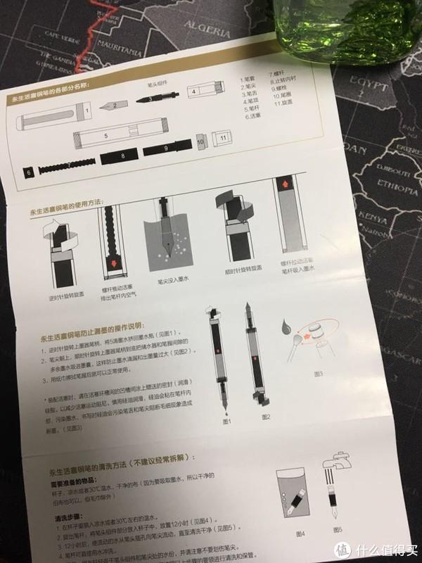 国产钢笔之永生698活塞钢笔开箱