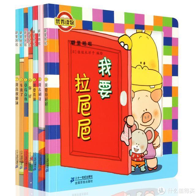 国内闭眼囤书指南:看完这篇中国童书出版社名单,再也不怕买绘本时踩雷了