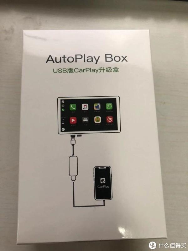 安卓车机Carplay模块初体验