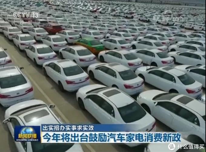 国家发改委:今年将出台促进汽车消费的措施 同时考虑制订鼓励农民消费的政策