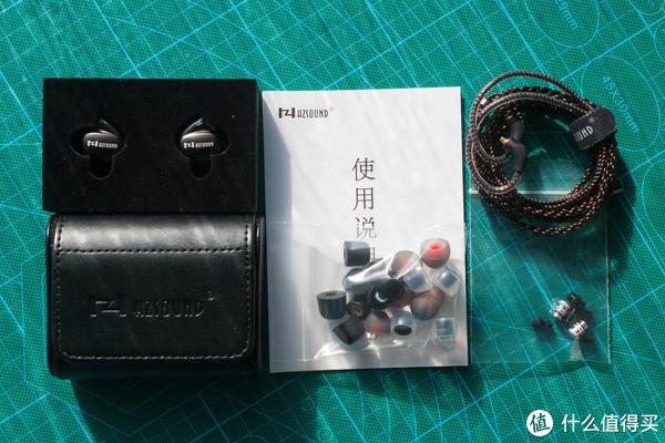 HZSOUND HZ5 Pro耳机开箱