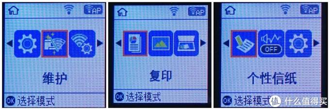 颜值与功能兼得--EPSON L4165墨仓式打印一体机