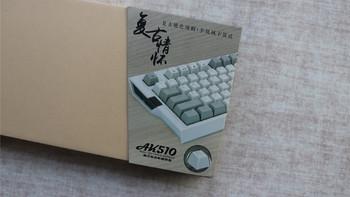 体验复古的味道,AJAZZ黑爵 AK510 机械键盘评测