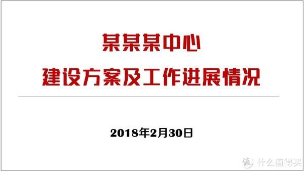 标题字体:锐字工房荣光黑简1.0