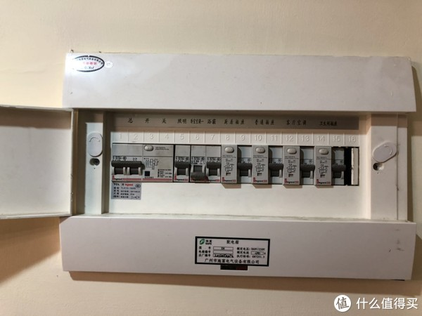 安装小电表----------以后家里用了多少电清清楚楚
