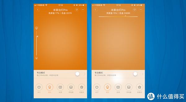 """可以用""""小爱同学""""和""""Siri""""控制的米家台灯Pro,配置国标A级照度"""