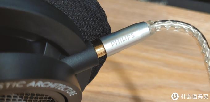 Philips SHP9500 w/ SWR2103B/93