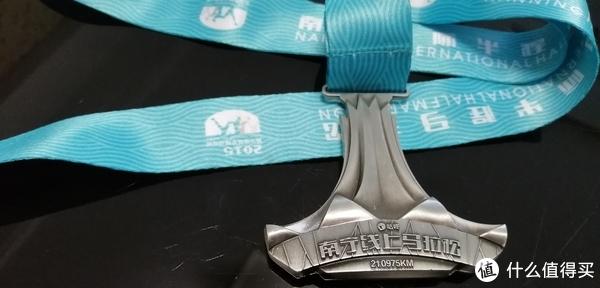 跑步三年多,除了健康,还收获了块奖牌(内含赛事简评及跑鞋推荐)下篇