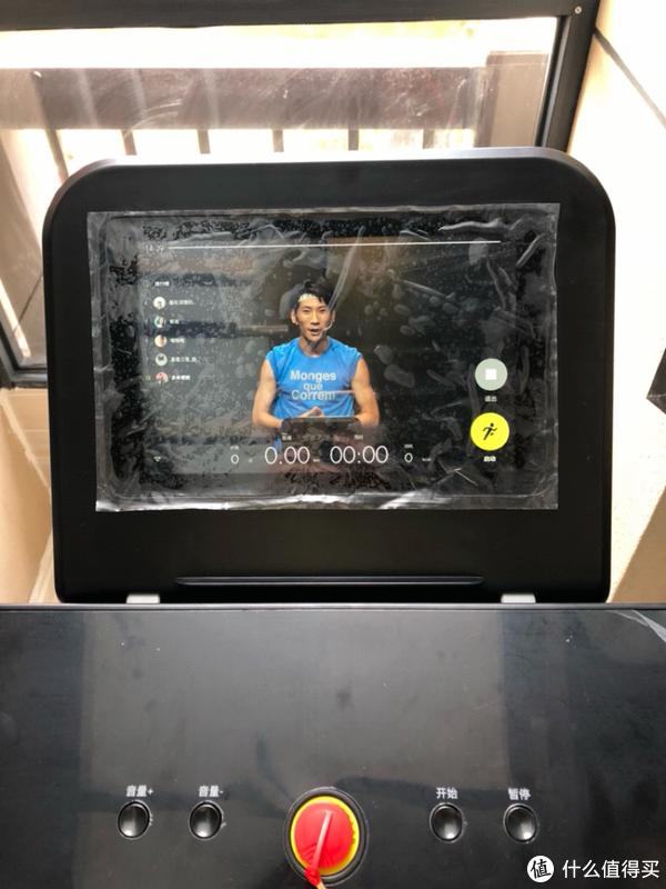 【评测】家用跑步机精工典范丨麦瑞克灵犀U3深度测评报告