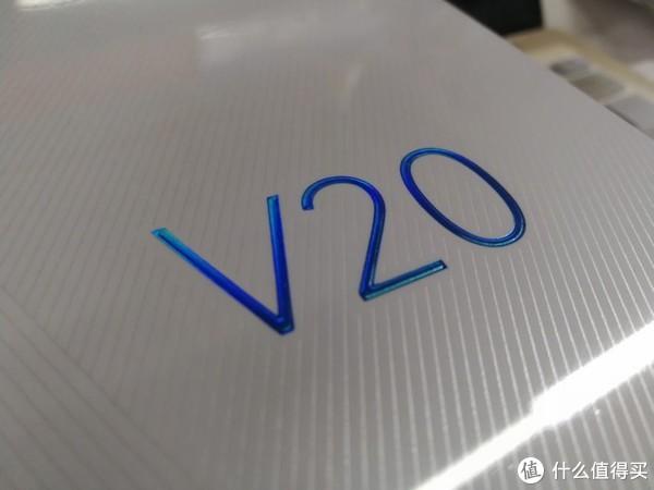 华为最新款荣耀V20手机深度测评