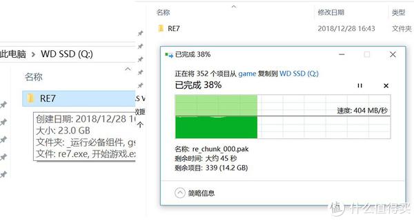 电脑速度提升利器,WD Black NVMe SSD测评