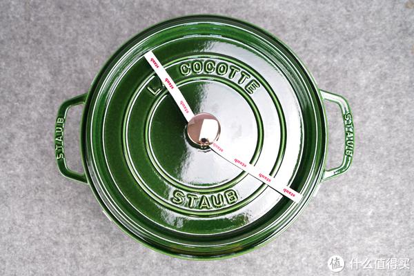 一个的价格买两个?比历史低价还便宜一半的Staub 28cm珐琅铸铁锅炫耀晒单