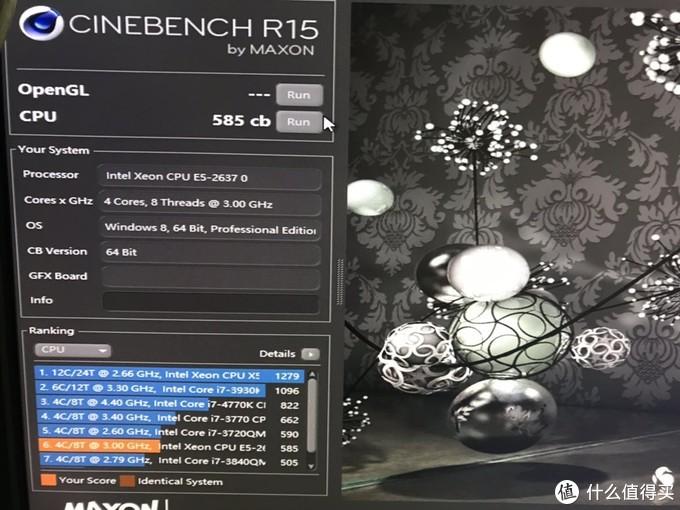 跑个CINEBENCH,大约是2 3代i7的水平