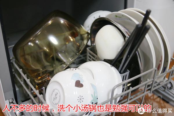平时小两口吃饭时,顺便洗个小汤锅也是勉强可以的
