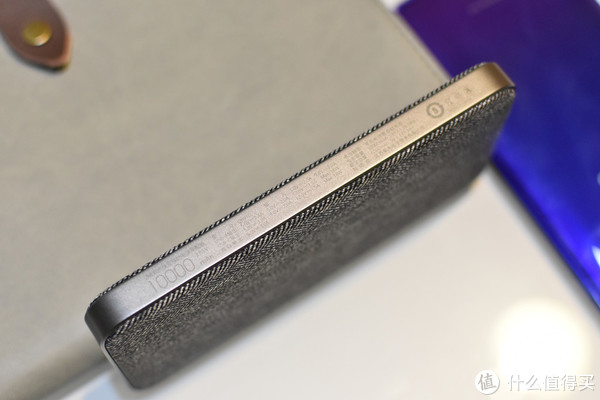 布艺设计、双向快充 ZMI移动电源10000mAh 高配版