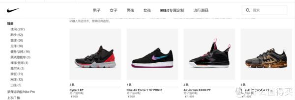 Nike官网鞋类分类